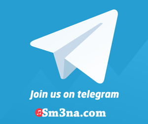 مجموعة تليجرام سمعنا