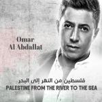 عمر عبداللات